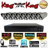 ซื้อ ชุดกล้องวงจรปิด 8Ch Analog Kit Set กล้องAnalog 1400 Tvl 1 Mp ล้านพิกเซล เลนซ์ 4Mm ทรงกระบอก 8 ตัว และเครื่องบันทึก 8Ch Analog 960H Dvr Digital Video Recording ฟรีอะแดปเตอร์ ฟรีขายึดกล้อง ถูก