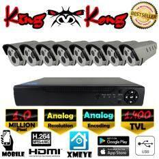 ชุดกล้องวงจรปิด 8CH Analog Kit Set / กล้องAnalog 1400 TVL 1.0 MP ล้านพิกเซล เลนซ์ 4mm ทรงกระบอก 8 ตัว และเครื่องบันทึก 8CH Analog 960H DVR Digital Video Recording  ฟรีอะแดปเตอร์  ฟรีขายึดกล้อง