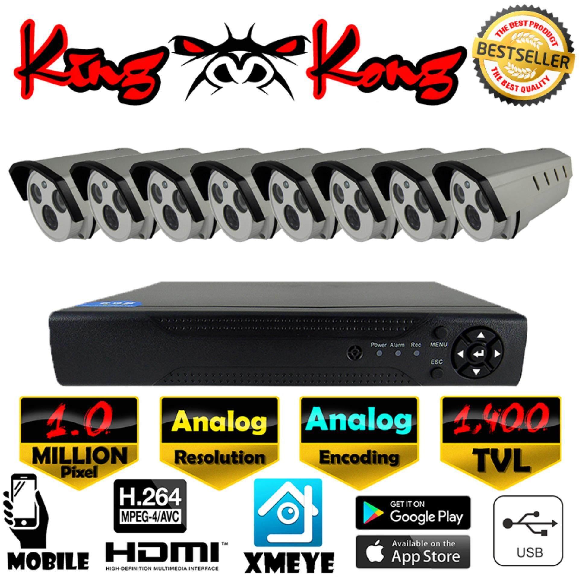 เช็คราคา ชุดกล้องวงจรปิด 8CH CCTV กล้อง Analog 1400 TVL 1.0 MP ทรงกระบอก กล้อง 8ตัว เลนส์ 4mm / IR-Cut / Night Vision / Day&Night / Water Proof พร้อมเครื่องบันทึก 8CH Analog 960H DVR Digital Video Recording ฟรีอะแดปเตอร์ และขายึดกล้อง ลดล้างสต๊อก
