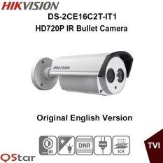 ขาย ซื้อ ออนไลน์ 8 มิลลิเมตร Hikvision 7 กิโลกรัมรุ่นภาษาอังกฤษต้นฉบับ Ds 2Ce16C2T It1 กังหัน Hd720P กล้องกระสุน Exir เทคโนโลยี Exir 20 เมตร Ir Ip66 นานาชาติ