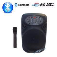 ขาย ตู้ลำโพงขยายเสียง ลำโพงช่วยสอน 8 นิ้ว ไมค์ลอยถือ 100 Watt แบตเตอรี่ในตัว ฺBluetooth Usb Sdcard ผู้ค้าส่ง