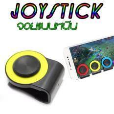 99BAHT joystick  จอยแบบหนีบ จอยใหม่ล่าสุด ใช้กับมือถือได้ทุกรุ่น