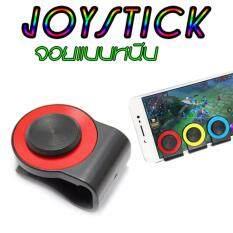 99baht Joystick จอยแบบหนีบ จอยใหม่ล่าสุด ใช้กับมือถือได้ทุกรุ่น By 99baht.