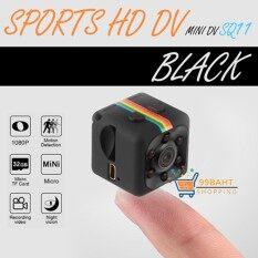 99BAHT Camera Sports HD DV mini SQ11 กล้องมินิ กล้องจิ๋ว