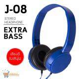ทบทวน 99Baht หูฟัง Headphone Extra Bass รุ่น J 08 หูฟังเเบบครอบหูพร้อมไมโครโฟน