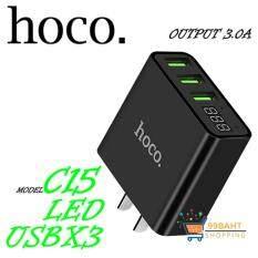 ขาย 99Baht Hoco C15 Adapter 3 Usb Charger Led Display ออนไลน์ กรุงเทพมหานคร