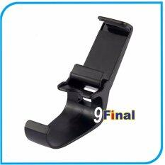 9FINAL Gamepad Bracket Holder Stands with Adjustable Width for Terios T3 ,T3+, + Tablet PC Android phone SmartPhone