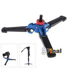 "9FINAL ขาตั้งสามขา ขาตั้งสามก้าน M1-OEM ขาตั้ง MONOPOD Hydraulic universal Three feet Support Stand tripod Holder for Monopod with 3/8"" screw ( no package)"