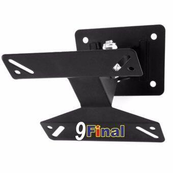 9FINAL ขาแขวนจอมอนิเตอร์ ขาแขวนจอทีวี แบบติดผนัง ปรับซ้าย ขวา ก้ม เงย ได้ Model F01 TV Wall Mount Stand Bracket Holder Monitor Adjustable Swivel Tilt