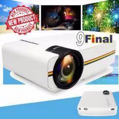 9Final โปรเจคเตอร์ Multimedia Portable Mini Led Projector Home Theater รุ่น Yg400 สีขาว เป็นต้นฉบับ