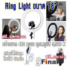 ทบทวน 9Final Rl18 ชุดไฟสตูดิโอ Led แบบ Ring Light ขนาด 18 ความสว่าง 4 500 ลูเมน แสง 5 500K ปรับ Dimmer ได้ ฟรี ขาตั้ง 2 เมตร