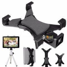ราคา 9Final Tablet Pc Stand Holder 7 10 ขาจับ Tablet Tablet Holder Tripod Mount Holder ใช้กับ ขาตั้ง Tripod ขนาดหัว 1 4 ไม่รวม ขาตั้ง 9Final ออนไลน์
