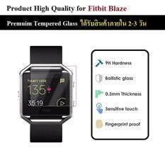 ซื้อ กระจก 9H Tempered Glass Screen Protector For Fitbit Blaze ใน กรุงเทพมหานคร