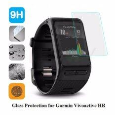 กระจก 9H Tempered Glass Screen Protector for Garmin Vivoactive HR