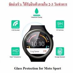 9H Tempered Glass Screen Protector for Moto Sport