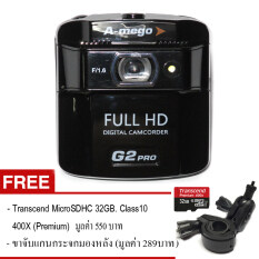 A-mego G2Pro กล้องติดรถยนต์ Full HD 1080P F/1.6 WDR ( Black )