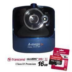A-mego กล้องติดรถยนต์ G1 Plus Full HD 1080P WDR (Bule) + Memory MicroSDHC 16GB.Class 10