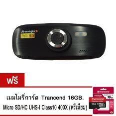 A-mego กล้องติดรถยนต์ G1 Pro Full HD 1080P F/1.6 WDR (Black) แถมฟรี Transcend MicroSDHC Class10 16GB