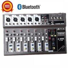 A-ONE สเตอริโอมิกเซอร์7ช่อง Bluetooth DIGITAL ECHO Effect รุ่น  F7USB MP3