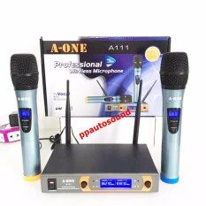 A-ONE ไมโครโฟนไร้สาย/ไมค์ลอยคู่ UHF ประชุม ร้องเพลง พูด WIRELESS Microphone รุ่น A-ONE-A-111