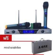 A-ONE ไมค์ลอยคู่ /ไมโครโฟนไร้สาย UHF รุ่น A-ONE RV-3000 แถมฟรี กระเป๋าอะลูมิเนียม