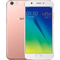 โทรศัพท์มือถือ A57 (CPH1701) สีโรสโกลด์ รุ่น OPPO A57 (CPH1701) Rose Gold (Pink)