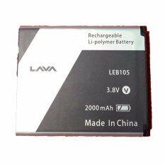 ราคา อะไหล่มือถือ Battery Ais Lava 750 2 000Mah 3 8V ที่สุด
