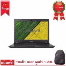 ซื้อ Acer Aspire A315 21 28He Ram4Gb Hdd500Gb สี Obsidian Black