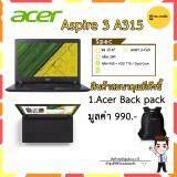 ขาย Acer Aspire A315 21 499C Ram4Gb Hdd1Tb สี Obsidian Black แถม Backpack ใน Thailand