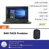 ราคา Acer Aspire E5 553G T03K Nxgeqst002 Amd A10 9600P 8Gb 1Tb R72G M440 2Gb 15 6 Linux Black ออนไลน์ กรุงเทพมหานคร