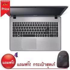 โปรโมชั่น Acer Aspire F5 573G 53Sj Nx Gfmst 003 I5 7200U 4Gb 1Tb Gtx 950M 4Gb 15 6 Sparkly Silver ถูก