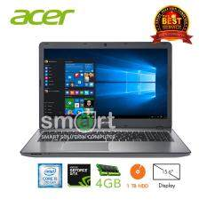 """Acer Aspire F5-573G-53SJ/T003 i5-7200U /4GB DDR4/1TB/NVIDIA GTX 950M/15.6""""/Linux (Silver)"""