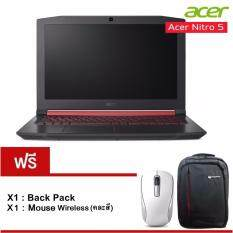 "Acer Nitro 5 AN515-51-57CE(NHQ2RST015) i5-7300HQ 2.5G/8GB/1TB/GeForce GTX 1050 4GB/15.6"" (Black)"
