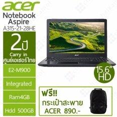 "ACER Notebook A315-21-28HE 15.6""HD / AMD E2-9000 / 4GB / 500GB / 2Y"