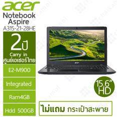 "ACER Notebook A315-21-28HE 15.6""HD / AMD E2-9000 / 4GB / 500GB / 2Y"