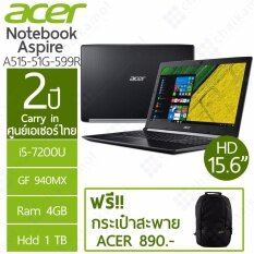 "ACER Notebook A515-51G-599R 15.6""HD / i5-7200U / 940MX / 4GB / 1TB / 2Y"