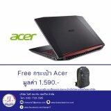 ส่วนลด Acer Notebook An515 51 57Ce 15 6 Fhd I5 7300Hq Gtx1050 8Gb 1Tb Acer กรุงเทพมหานคร