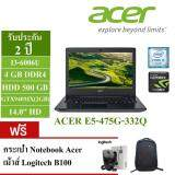 โปรโมชั่น Acer Notebook Intel I3 Gen 6 Aspire E5 475G 332Q T021 Grey I3 6006U Acer