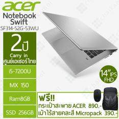 "Acer Notebook Swift SF314-52G-53WU 14"" IPS FHD / i5-7200U / MX150 / SSD 256GB / 8G / 2Y warranty"