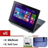 ขาย Acer One 10 Intel Atom Z3735F Quad Core 2Gb 10 1 Shark Grey ฟรี ฟิล์มกันรอย Soft Case Thailand