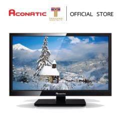 ซื้อ Aconatic Led Tv 19 นิิ้ว An Lt1901 Aconatic ออนไลน์