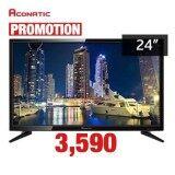 ราคา Aconatic Led Tv 24 รุ่น An Lt2414 ถูก