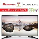 ราคา Aconatic Led Tv 43 นิิ้ว An Lt4301 Aconatic