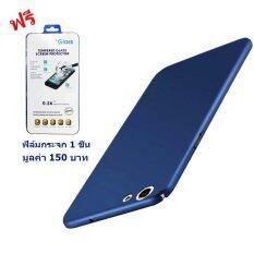 ขาย Act เคส Oppo A71 Oppo A71 ออปโป เอ 71 รุ่น Pc Series ชนิด ฝาหลัง กันกระแทก แบบแข็ง แบบ Pc ฟรี ฟิล์มกระจก 1 อัน Act ผู้ค้าส่ง