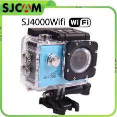 Action cam ,Car camera กล้องแอ็คชั่นแคม ,กล้องติดรถยนต์ ,กล้องติดหมวกกันน็อค ,กล้องกันน้ำ ,กล้องถ่ายใต้น้ำ SJCAM SJ4000 Wifi