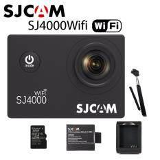 Action camera Car camera กล้องติดรถยนต์ กล้องแอ็คชั่นแคม ,กล้องถ่ายใต้น้ำ ,กล้องติดหมวกกันน็อค   SJCAM SJ4000 Wifi ,Micro sd card 32GB ,ไม้เซลฟี่ ,แบตเตอร์รี่ ,ที่ชาร์แบต ราคาพิเศษ (กล้องติดหมวกกันน็อคราคาพิเศษ)