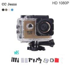 Action Camera กล้องกันน้ำ HD DV 1080p Sports Camera รุ่น SJ4000 No Wifi