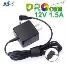 ความคิดเห็น อะแดปเตอร์ Adapter 12V 1 5A 18W สำหรับ Acer Aspire Switch 10 Sw5 011 Acer Iconia A100 A20 หัวขนาด 3 X 1 0Mm Tablet Charger