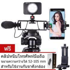 Adapter 3 ทาง สำหรับขาตั้งกล้อง