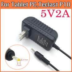 ส่วนลด อะแดปเตอร์ Adapter 5V 2A หัวขนาด 2 5Mm X 7Mm สำหรับ Tablet Pc Android Tablet Pc Teclast P10 10 1 Inch ไทย